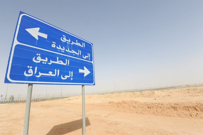Syria's Life Line: Historic Reopening Of Arar Border Crossing Between Iraq And Saudi Arabia