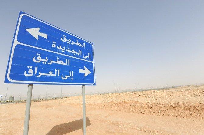 Syria's Life Line: Historic Reopening Of Arar Border Crossing Between Iraq And Saudi Arabia