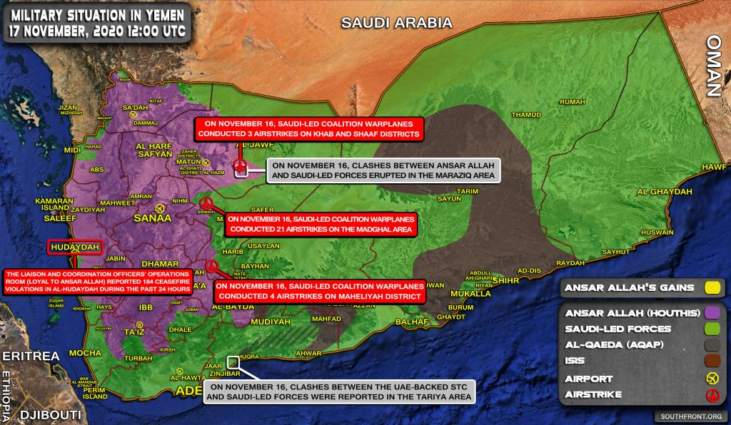 Military Situation In Yemen On November 17, 2020 (Map Update)