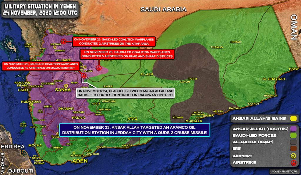 Saudi Arabia Admits That Houthi Missile Struck Its Oil Facility On Red Sea Coast (Video, Map)
