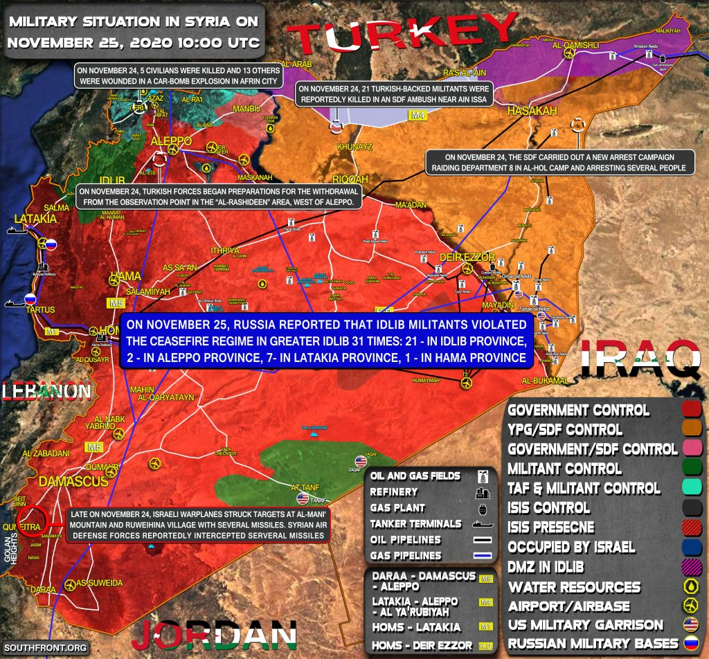 Military Situation In Syria On November 25, 2020 (Map Update)