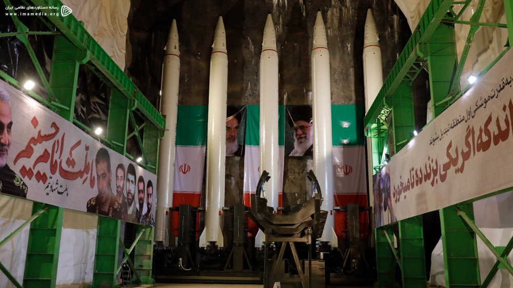 Official Footage Of IRGC's Underground Ballistic Missile Bases Released