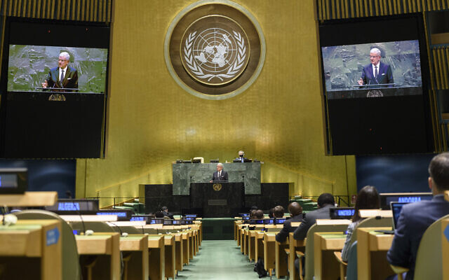 UNGA Committee Overwhelmingly Passes Resolution On Palestinian Self-Determination, Israel Is Unhappy