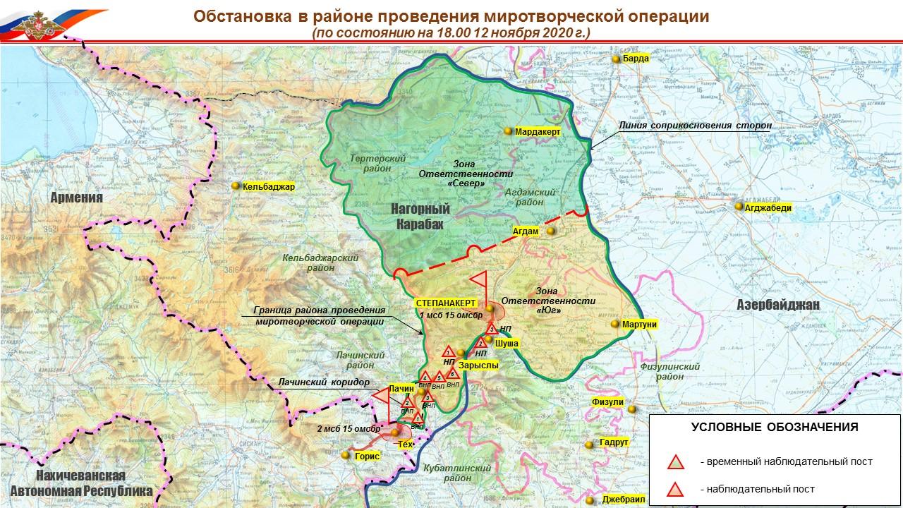 Russian Peacekeepers Entered Karabakh's Capital Stepanakert