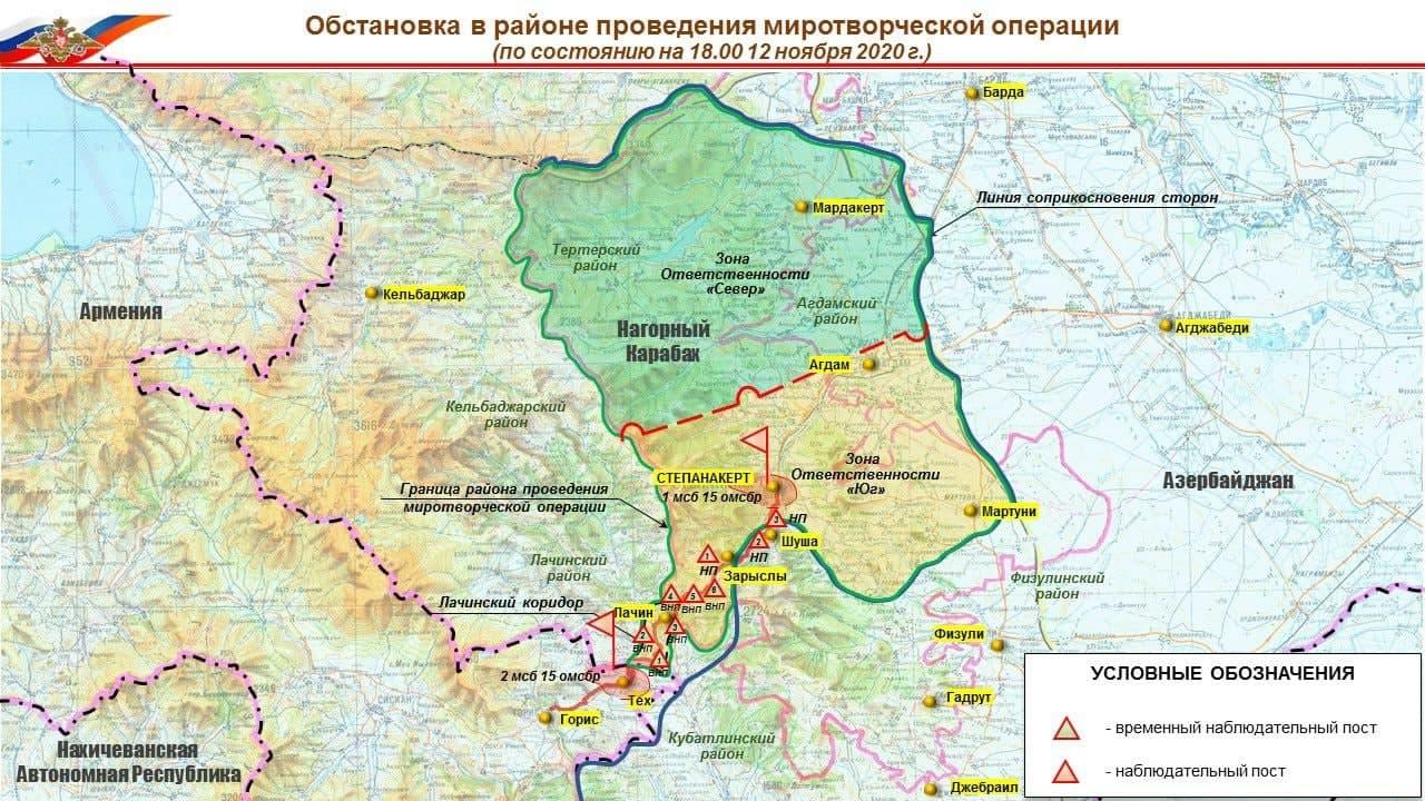 Turkish Hand In Planning And Coordniating Azerbaijan's Nagorno-Karabakh Offenisve