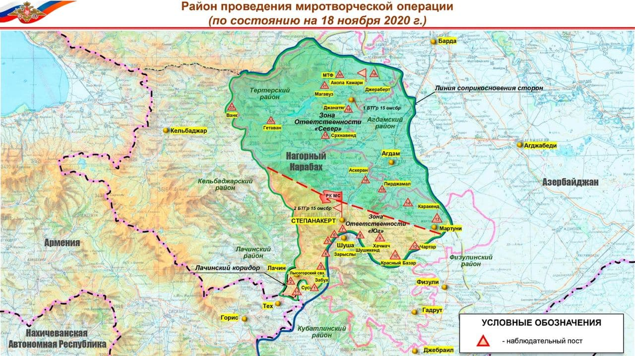 Russian MoD Released New Map Of Peacekeeping Forces Positions In Nagorno-Karabakh