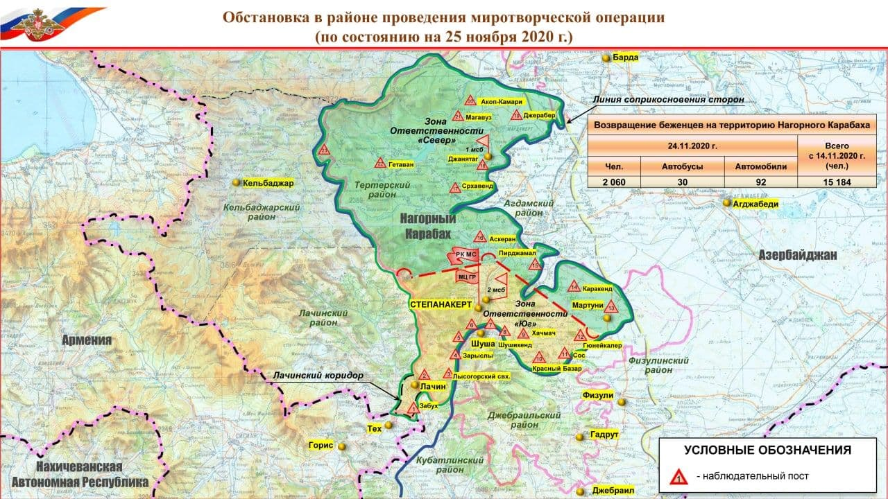 Azerbaijanis Wear Russian Uniform To Infiltrate Armenia-Held Areas And Murder Locals ?