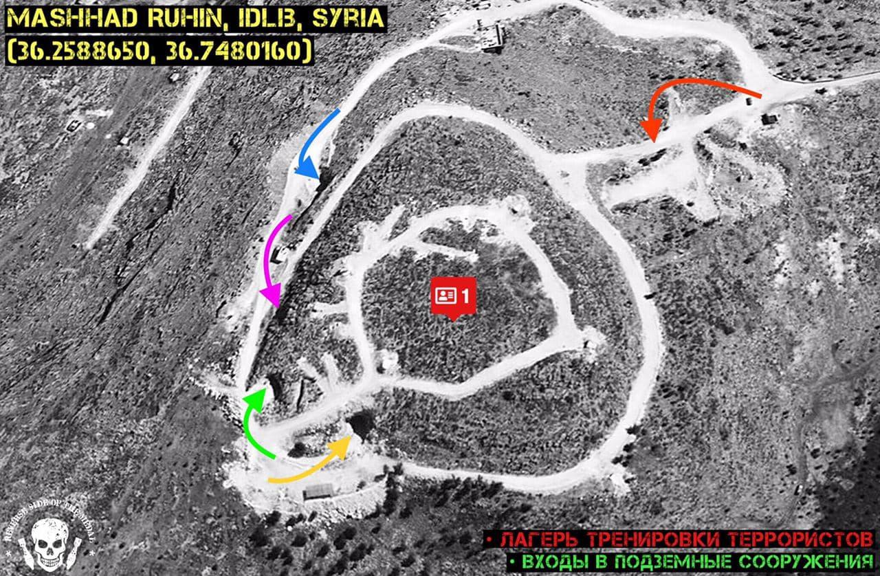 Infamous Jaysh Al-Izza Military Training Camp Geolocated
