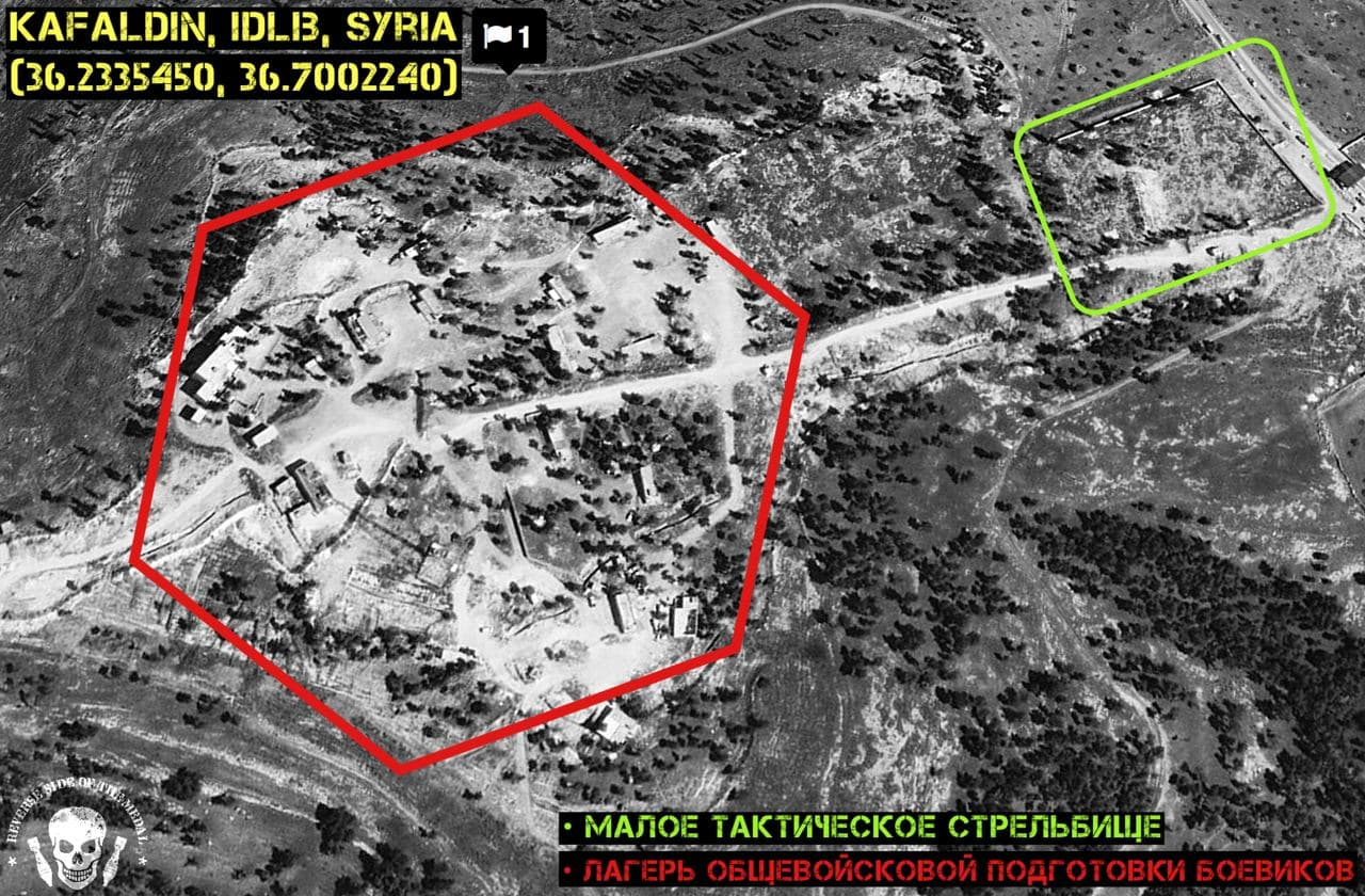 Infamous Jaysh Al-Izza Military Training Camp Geolocated