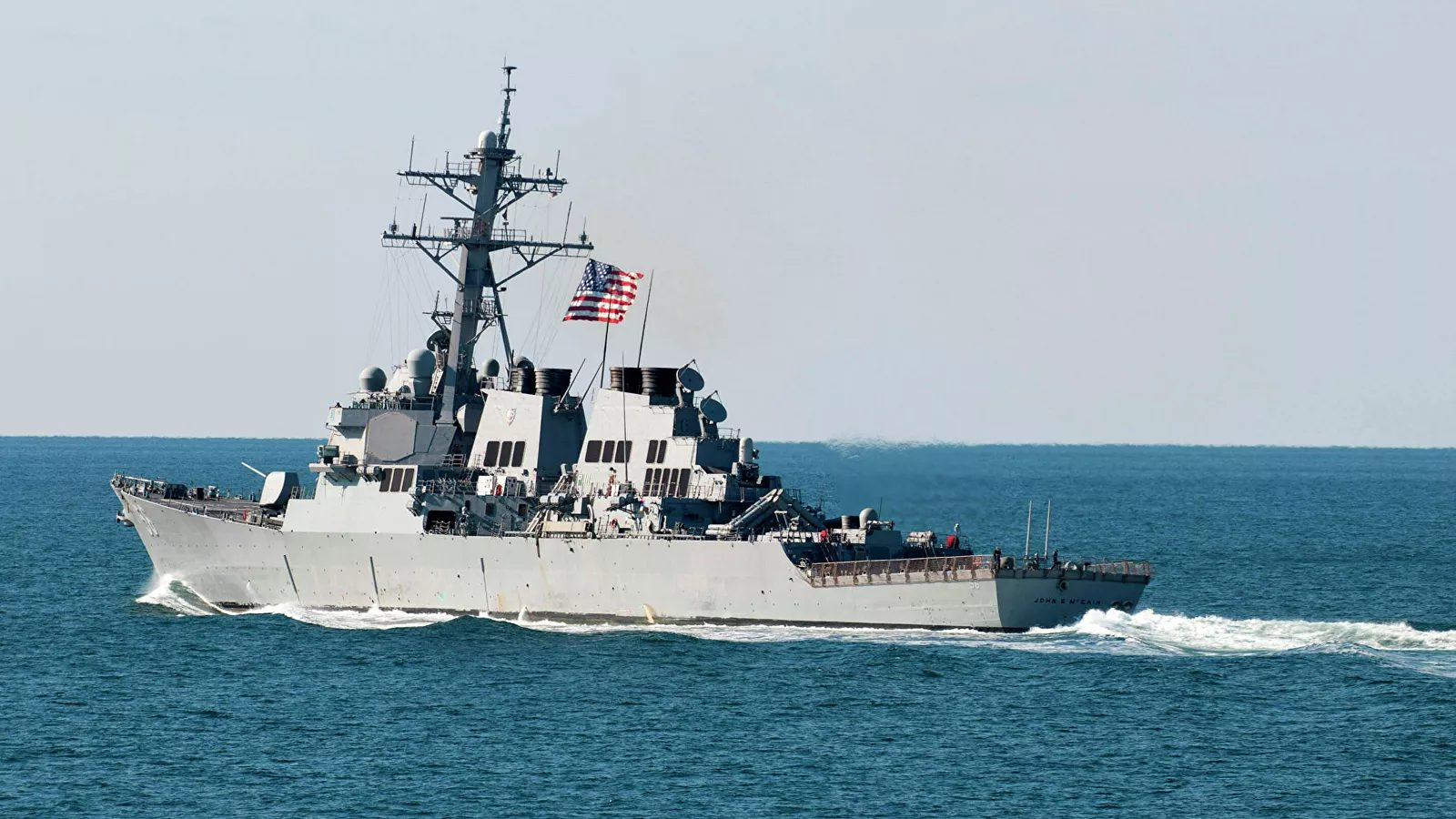 """""""Freedom Of Navigation"""": USS John McCain Enters Russian Territorial Waters, Intercepted By Admiral Vinogradov Destroyer"""