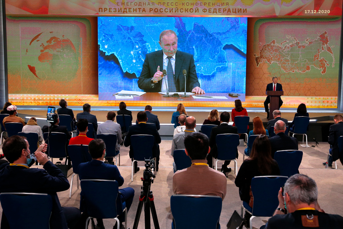 Putin's Annual Press Briefing: The Arms Race, Hypersonic Weapons, Defenses And The New Cold War
