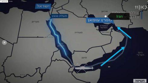 Israeli Submarine 'Openly' Crosses Suez Canal Toward Persian Gulf As Iran Tensions Soar