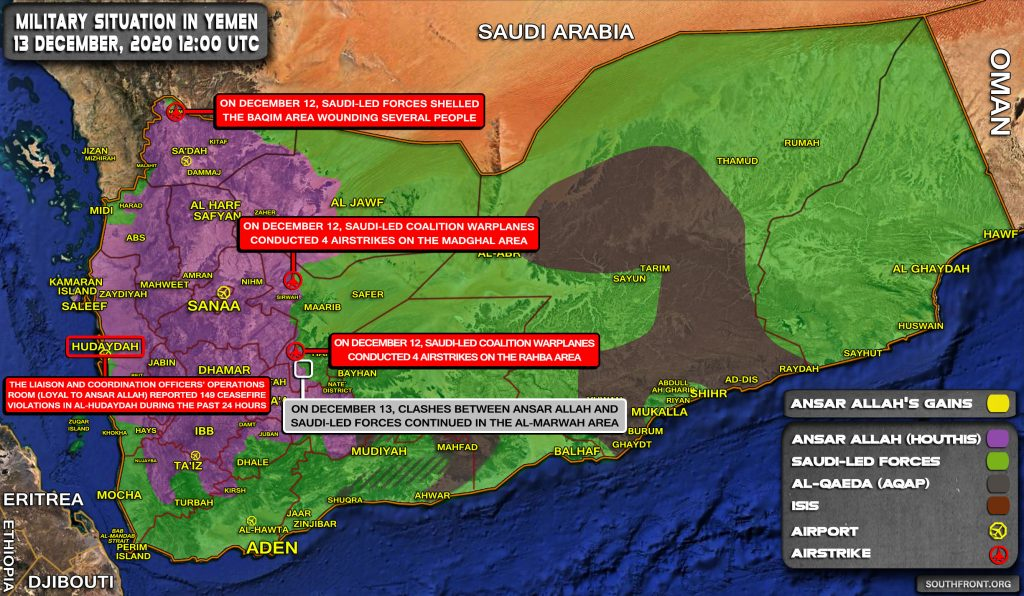 Military Situation In Yemen On December 13, 2020 (Map Update)