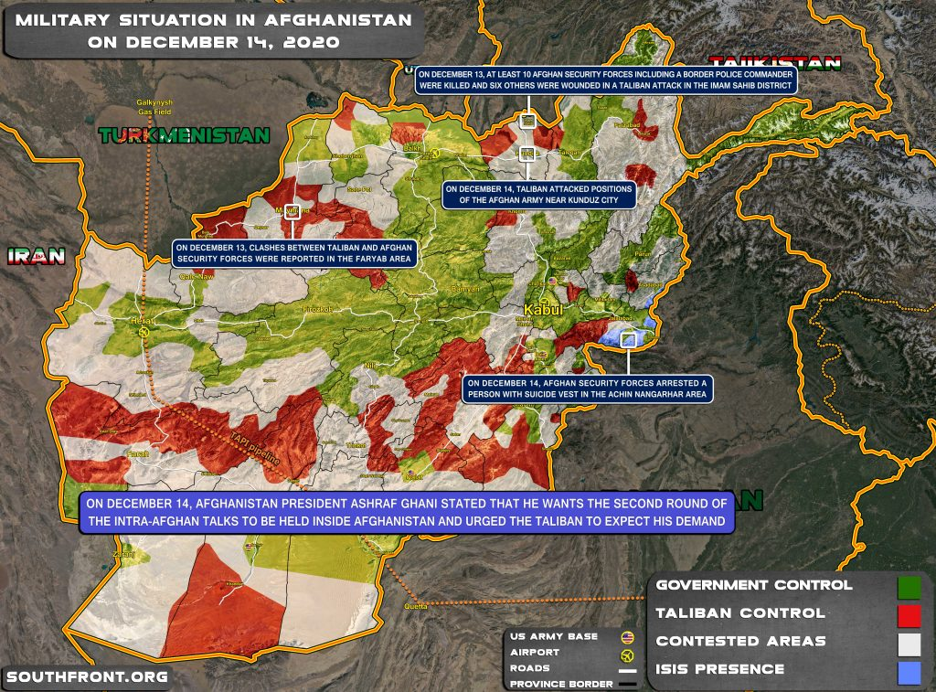 Military Situation In Afghanistan On December 14, 2020 (Map Update)