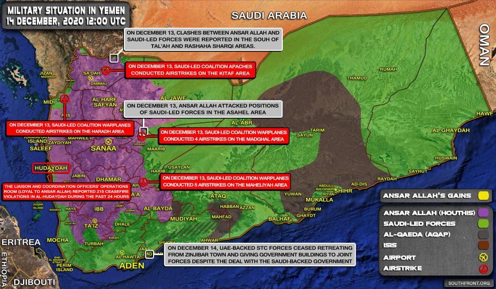 Saudi Arabia Blames Houthis For Blast On Oil Tanker Off Jeddah (Video, Map)