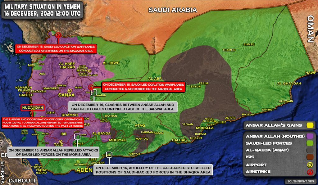 Military Situation In Yemen On December 16, 2020 (Map Update)