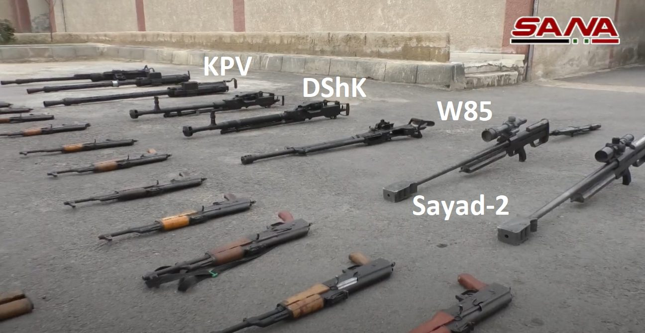 Syrian Authorities Uncovered Weapons, Drone In Southern Region (Video, Photos)