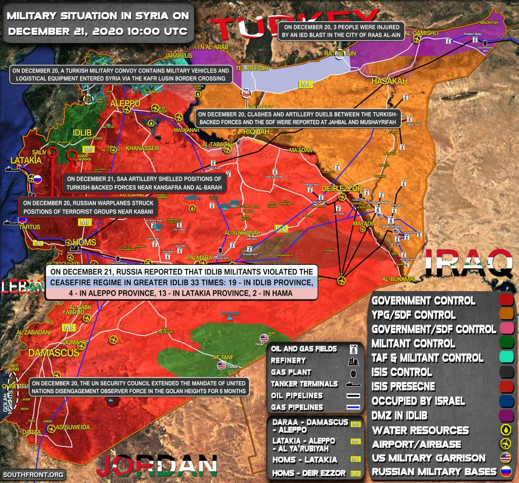 Military Situation In Syria On December 21, 2020 (Map Update)
