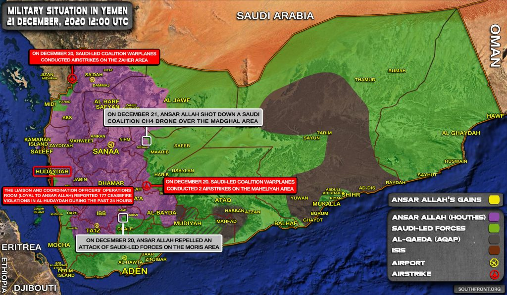 Houthis Claim They Shot Down Combat Drone Of Saudi-led Coalition (Map Update)