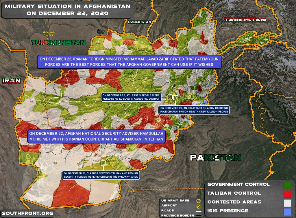 Military Situation In Afghanistan On December 22, 2020 (Map Update)