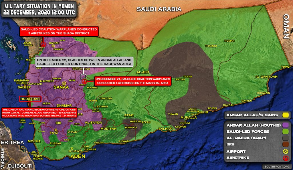 Houthis Showcase Their Ground, Naval Forces As Saudi-backed Govt Is In Deep Crisis (Map Update)