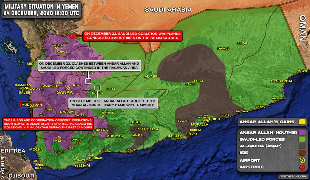 Military Situation In Yemen On December 24, 2020 (Map Update)
