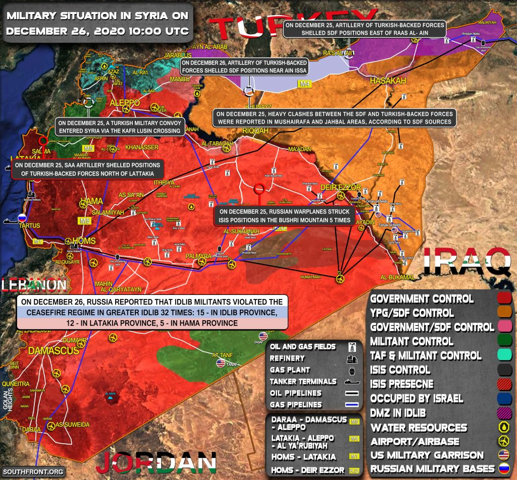 Military Situation In Syria On December 26, 2020 (Map Update)