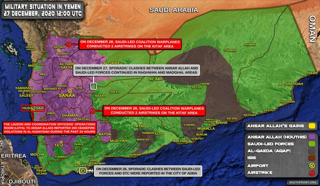 Military Situation In Yemen On December 27, 2020 (Map Update)