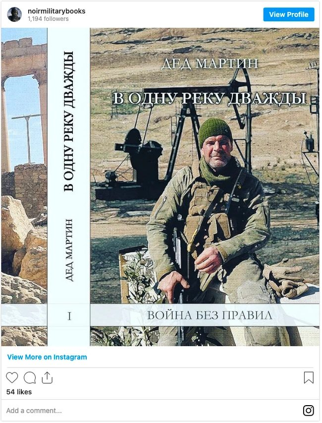 How It Really Happened In Syria: A PMC Overly-Dramatic Retelling With Bonus ISIS Hunting Stories