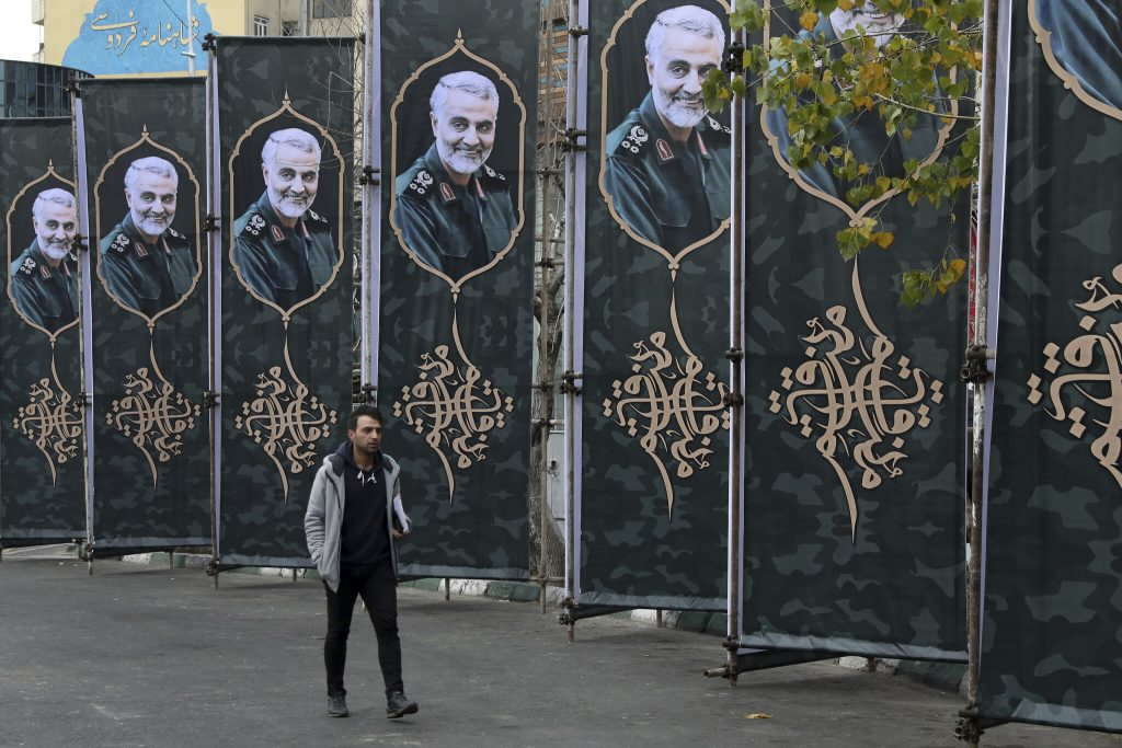 U.S. Reportedly Withdraws Diplomatic Staff From Iraq, As One Year Of Qassem Soleimani's Assassination Draws Near