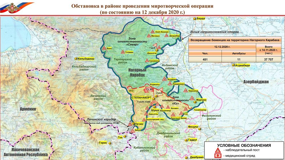 Russian Peacekeepers Officially Deployed In Karabakh Villages Where Armenian-Azerbaijani Clashes Resumed