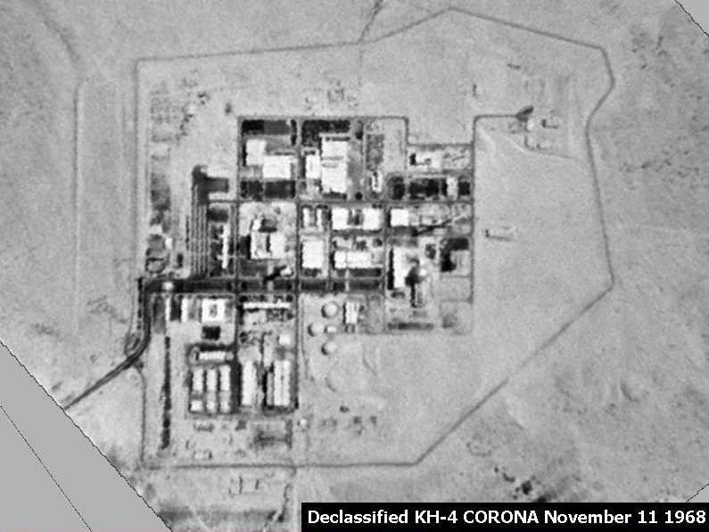 Israel Fears That Dimona Nuclear Reactor And Its Staff May Be Target Of Iranian Retaliation Strike