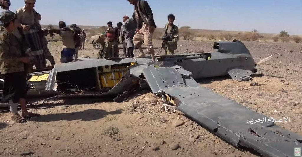 In Video: Yemeni Forces Shot Down Combat Drone Of Saudi-led Coalition
