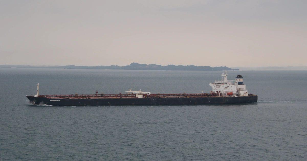 UAE Hub Of Companies Assisting Venezuela In Circumventing U.S. Oil Sanctions: Reuters
