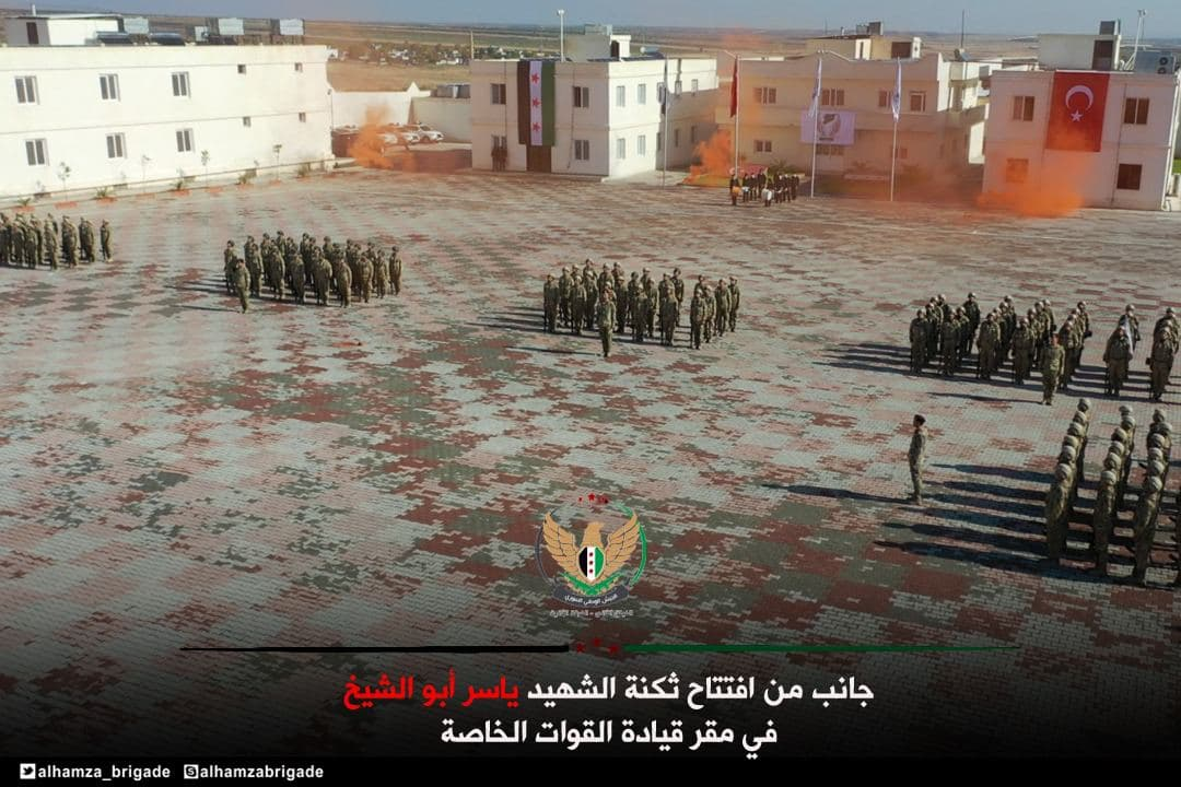 Infamous Turkish-Backed Syrian Faction Opened 'Special Forces' Base In Northern Aleppo (Photos)