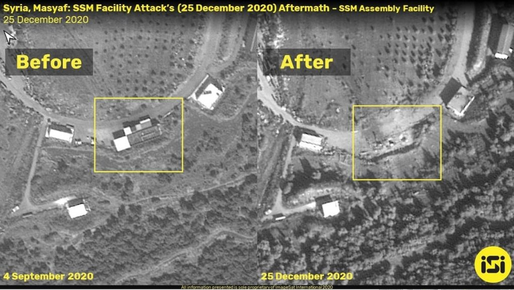Satellite Images: Alleged Missiles Assembly Facilities Destroyed In Sirya's Masyaf, Hama Governorateovernorate