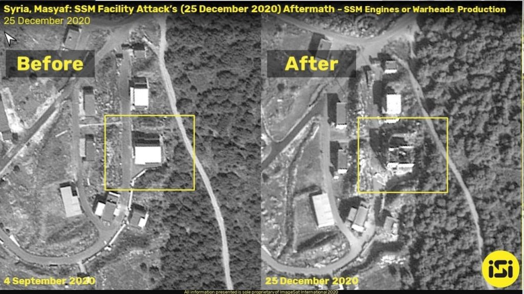 Satellite Images: Alleged Missiles Assembly Facilities Destroyed By Recent Israeli Strike On Syria