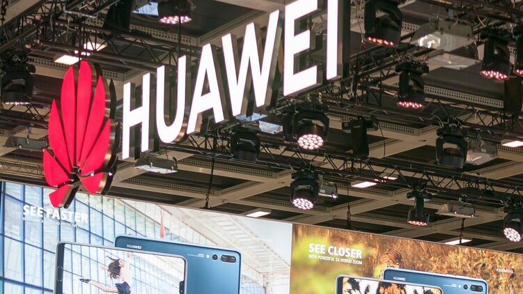 U.S. Announces That Ukraine Will Dismantle All Huawei Equipment From Government Buildings