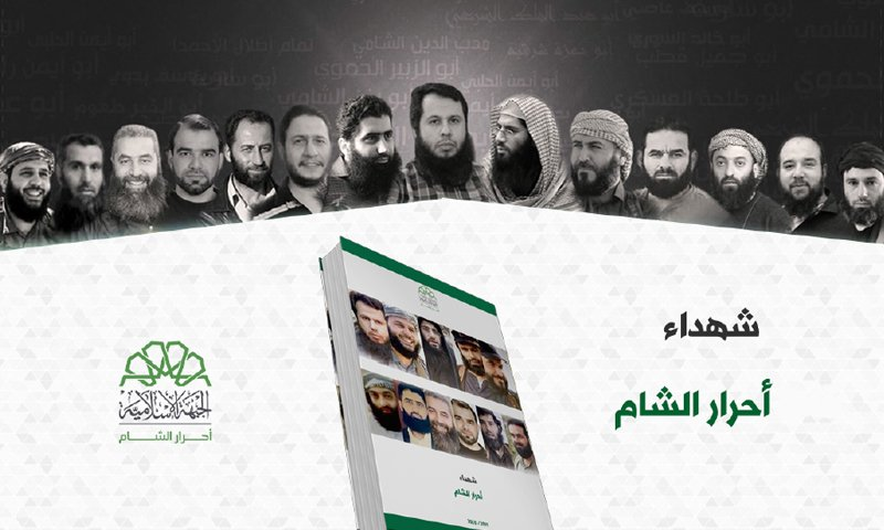 Ahrar Al-Sham Confirms Almost 10,000 Of Its Fighters, Commanders Were Eliminated Since 2011