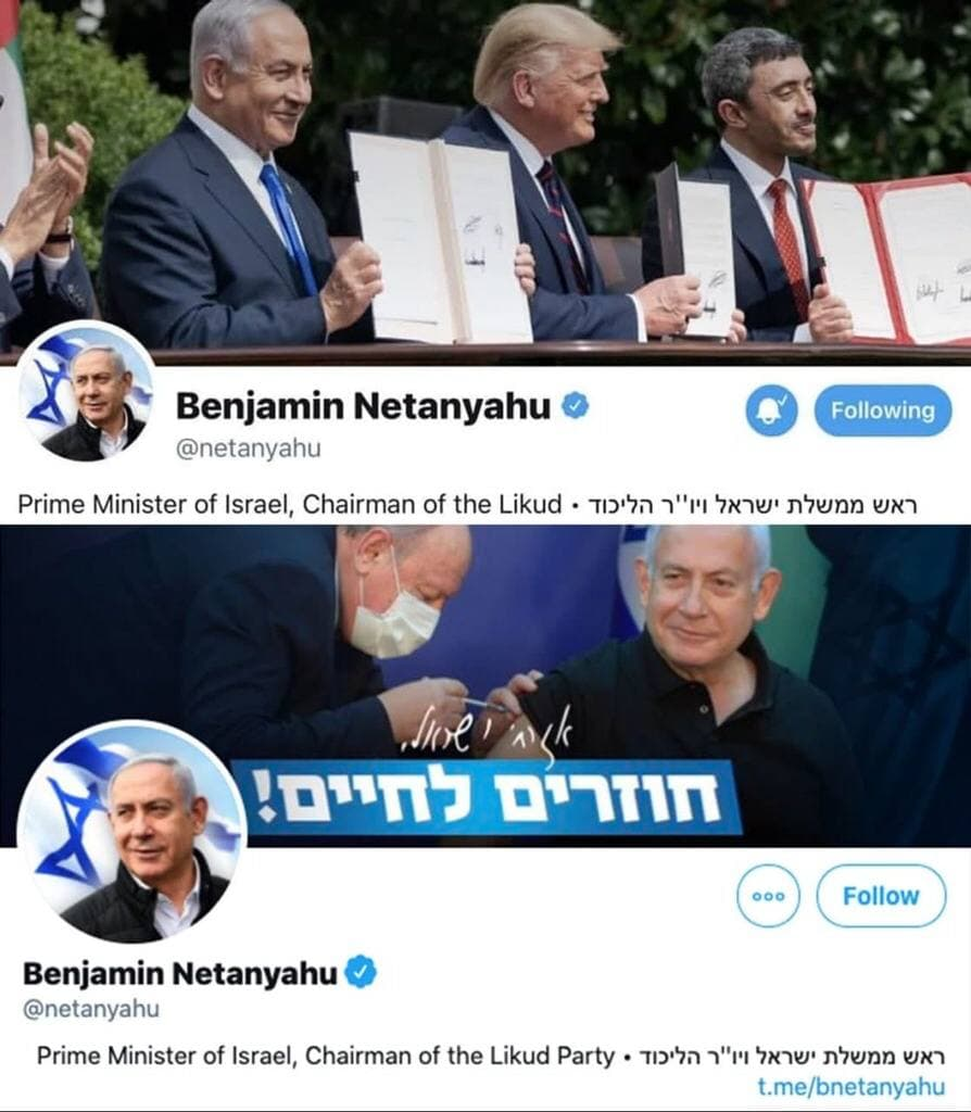 Love No More: Netanyahu Removed Trump Photo From His Twitter