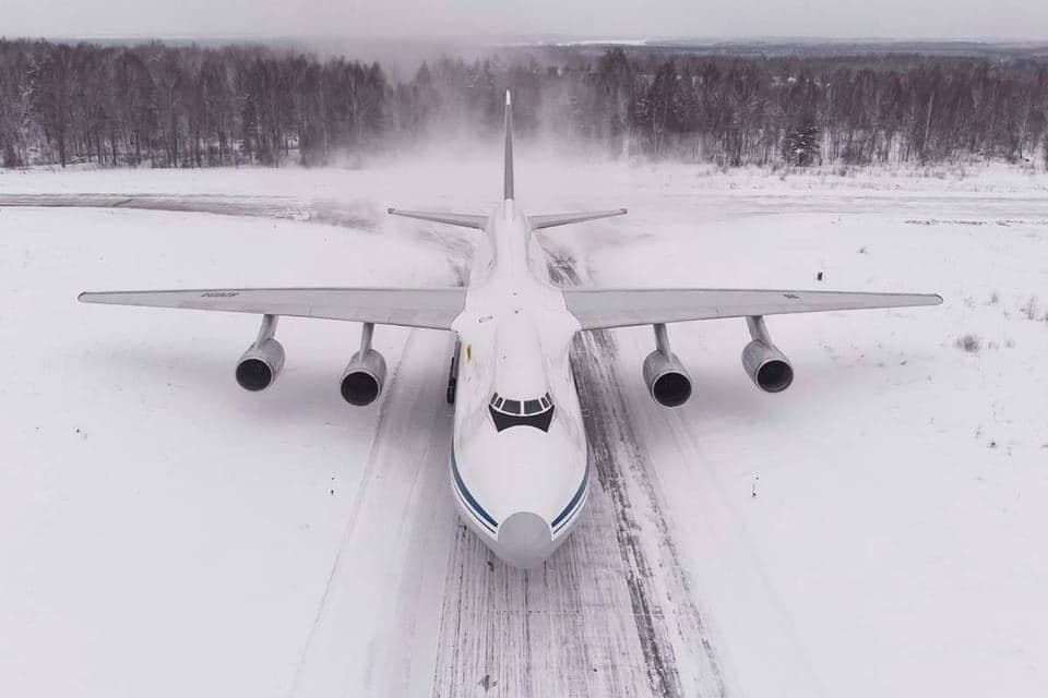 In Video: Elephant Walk Of Russian An-124 Heavy Transport Aircraft