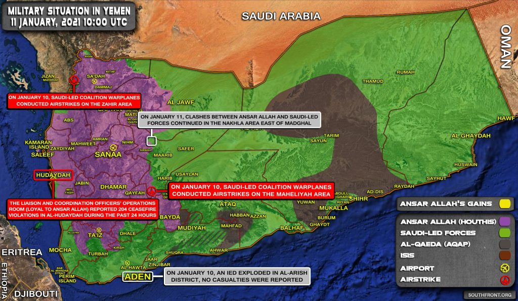 Houthis Vow To Respond To US Terrorist Designation