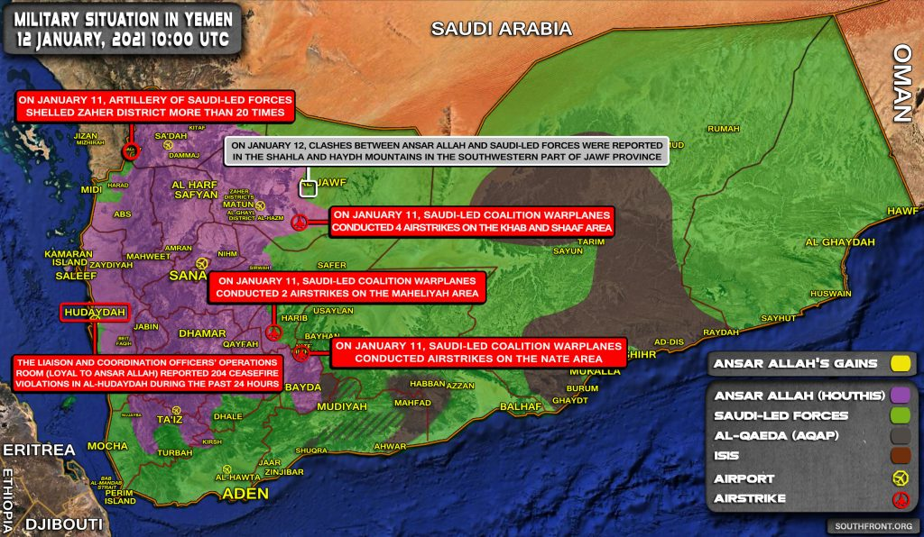 Military Situation In Yemen On January 12, 2021 (Map Update)