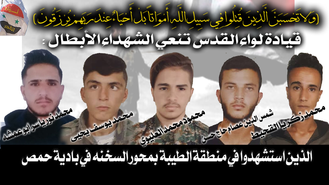 Five Al-Quds Fighters Killed In Another ISIS Attack In Central Syria