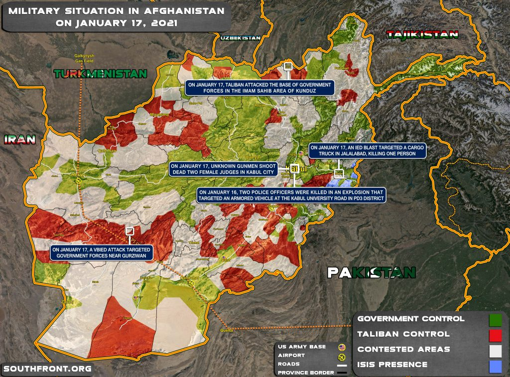 Military Situation In Afghanistan On January 17, 2021 (Map Update)