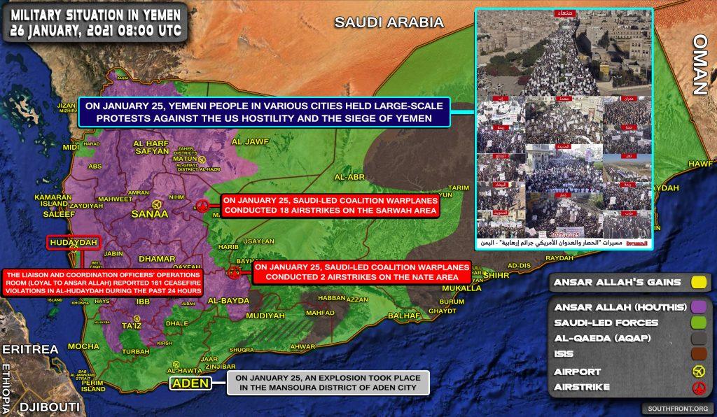 US Authorizes Transactions With Houthis Despite Earlier Terrorist Designation