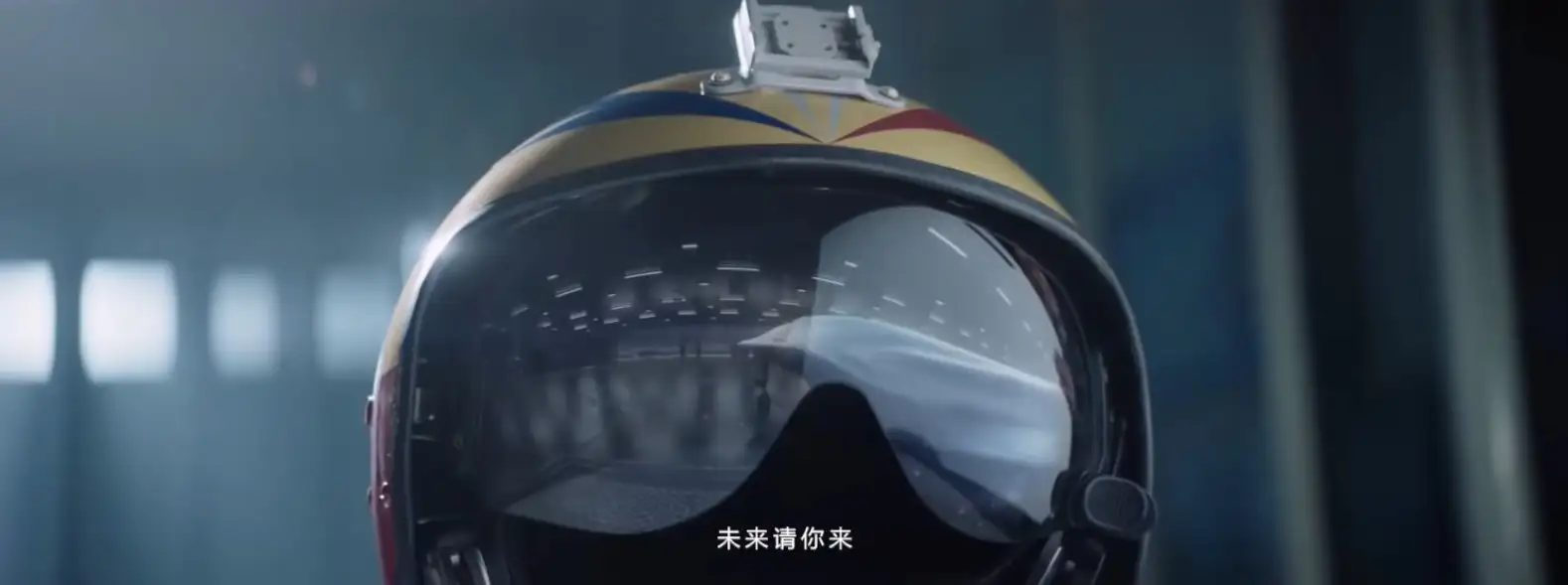 China's PLA Reveals Outline And Nose Of H-20 Stealth Bomber In Hype Recruitment Video