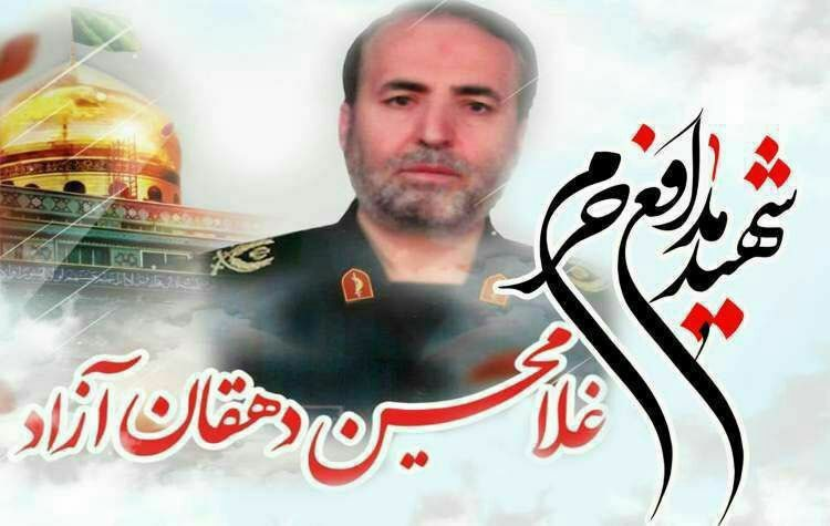 Iranian Revolutionary Guards Commander Was Assassinated In Syria's Al-Bukamal: Reports