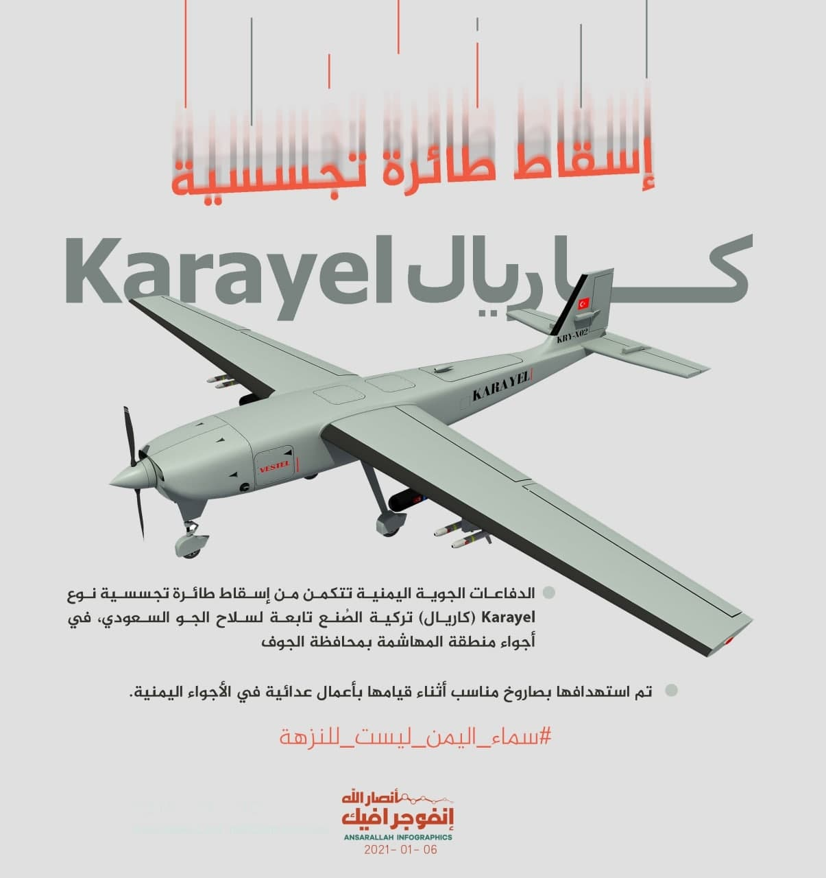 Houthis Shot Down Turkish-Made Combat Drone Operated By Saudi-led Coalition