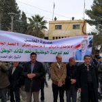 SDF Security Forces Clash With Pro-Government Protesters In Al-Hasakah City (Photos, Video)